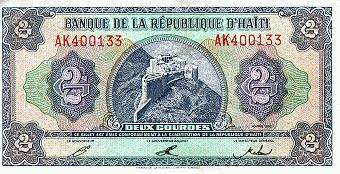haitian currency.jpg (27643 bytes)